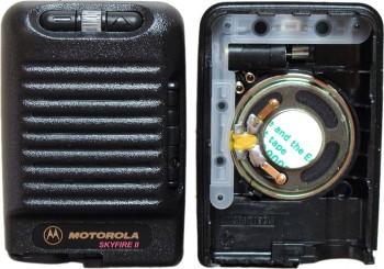 Skyfire II Gehäuseoberteil komplett mit Tasten, Lautsprecher, Vibrationsmotor, Aufkleber, etc.