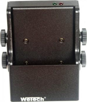 Bosch FuG11b Fahrzeugladegerät - Neugerät